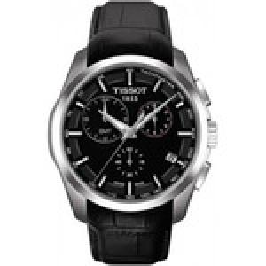 Брендовые часы «Tissot» Лучший подарок!
