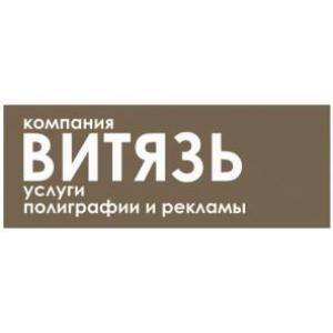 Изготовление буклетов для раздачи на выставке в Днепропетровске