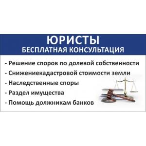 Франшиза юридической компании