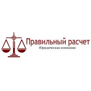 Взыскание дебиторской задолженности. Кемерово.