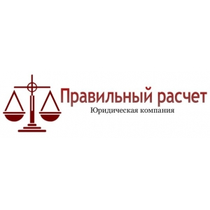 Юридическое и бухгалтерское сопровождение бизнеса. Кемерово.