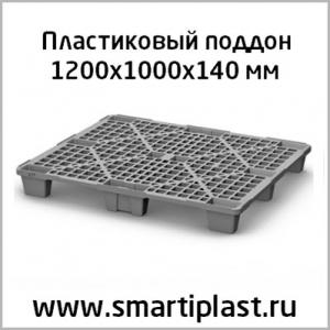 Легкий паллет экспортный на ножках 1200х1000 мм поддон
