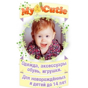 Одежда для детей и новорожденных премиум класса по низким ценам!