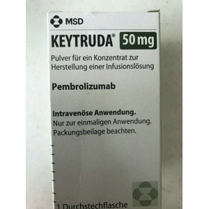 Продам кейтруда,  Keytruda 50 Mg