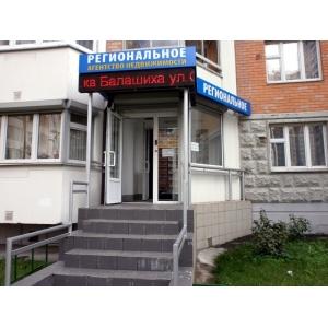 Недвижимость Балашихи.  Купить - снять недорого.
