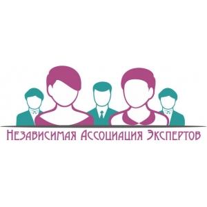 Независимая экспертиза услуги в Петрозаводске.