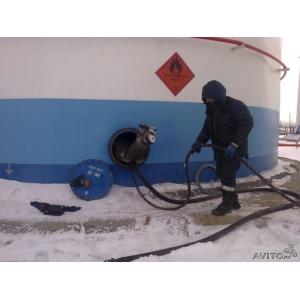 Покупка обводненного мазута М 100.  Очистка мазутных  резервуаров.  Утилизация нефтешламов.