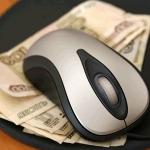 Предлагаем.  Солидный доход в интернете без затрат!