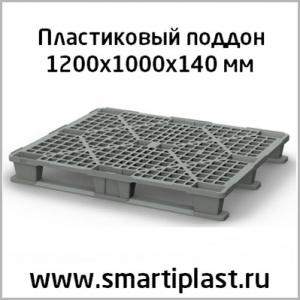 Решетчатый поддон 1200х1000х140 мм на полозьях 02. 112