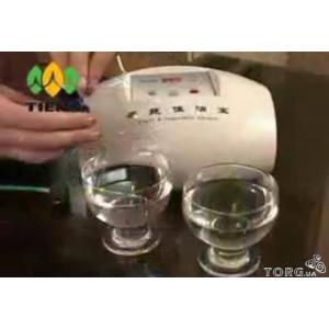 Прибор для очистки продуктов, воды и воздуха (Озонатор)