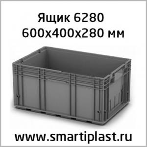 Ящик 6280 на базе RL-KLT 594x396x280 мм